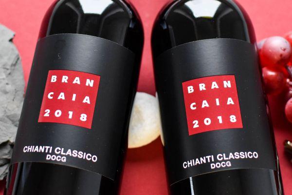 Brancaia - Chianti Classico 2018