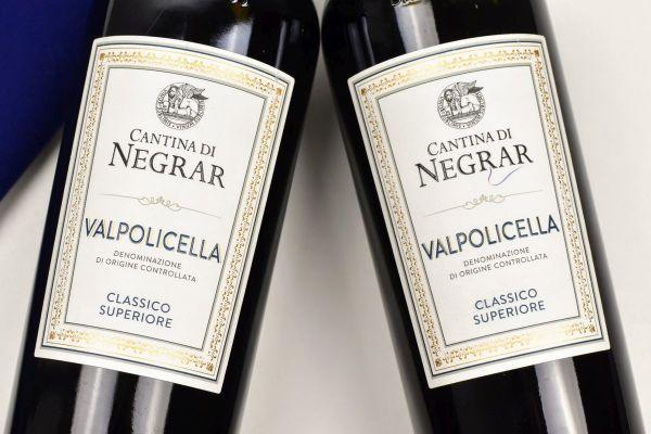 Cantina di Negrar - Valpolicella Classico Superiore 2018