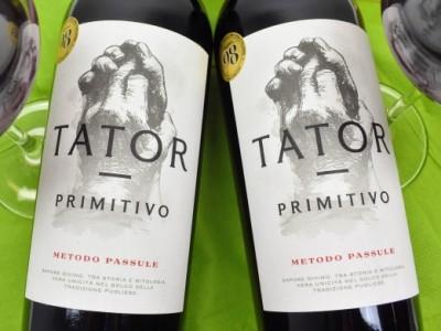 Poggio le Volpi - Primitivo 2018 Tator