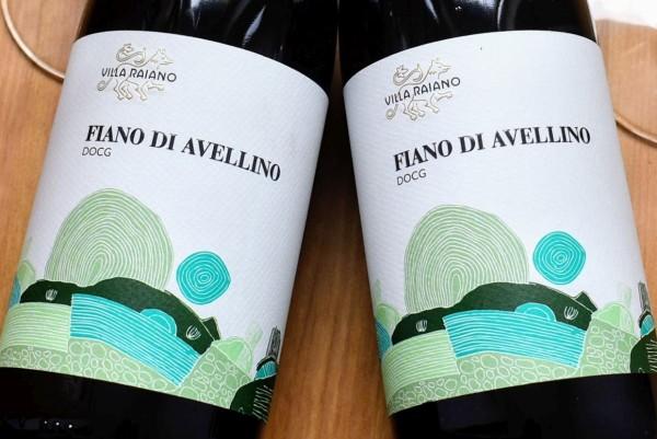 Villa Raiano - Fiano di Avellino 2018