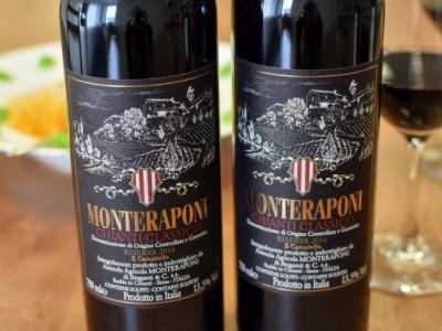 Monteraponi - Chianti Classico Riserva 2016 Il Campitello Bio