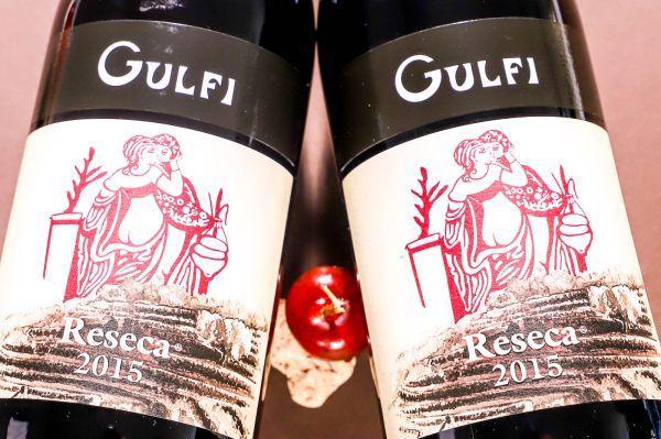 Gulfi - Etna Rosso 2015 Reseca Bio