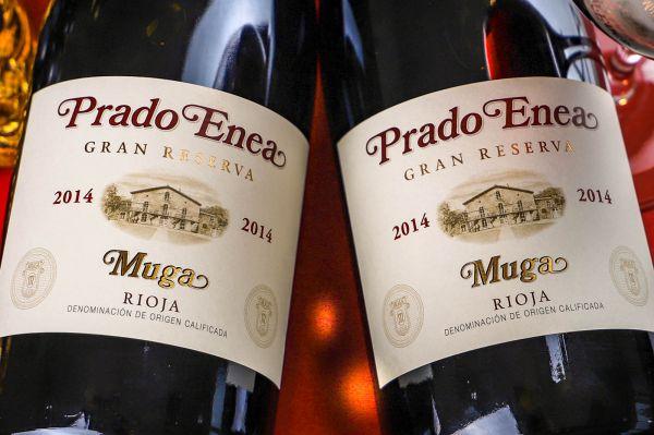 Bodegas Muga - Gran Reserva 2014 Prado Enea