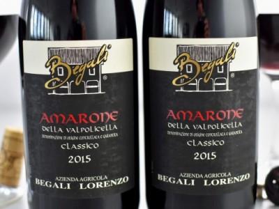 Begali Lorenzo - Amarone Classico 2015