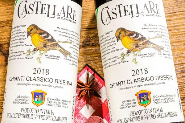 Castellare di Castellina - Chianti Classico Riserva 2018