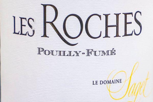 Saget La Perrière - Pouilly-Fumé 2017 Les Roches
