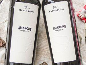 Maso Maroni - Amarone 2016 Maso Maroni