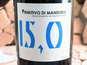 Cantolio - Primitivo di Manduria 2018 di Mare 15,0