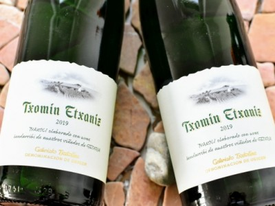 Txomin Etxaniz - Txakoli 2019