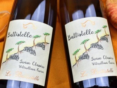 Le Battistelle - Soave Classico 2018 Battistelle